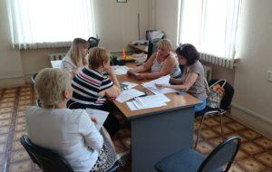 Обсуждение плана работ по МКД
